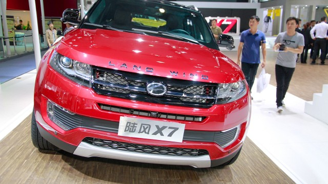 China's reproduction of the Range Rover (photographs)