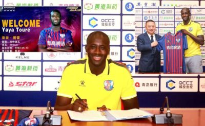 Yaya Toure joins Chinese second tier club Qingdao Huanghai