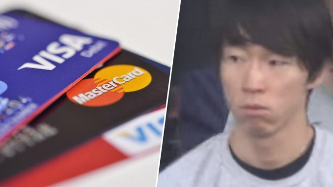 "Meet Japanese Shopping mall clerk Yusuke Taniguchi With ""Photographic Memory"" Stole 1,300 Credit Card details"