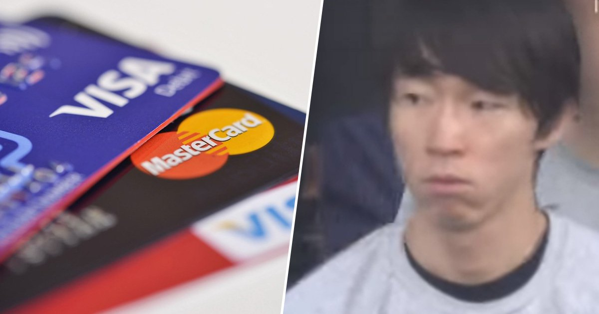 """Meet Japanese Shopping mall clerk Yusuke Taniguchi With """"Photographic Memory"""" Stole 1,300 Credit Card details"""