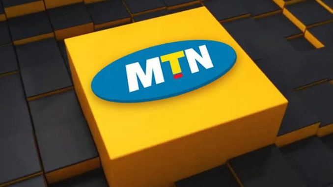 Mtn bank USSD codes charge